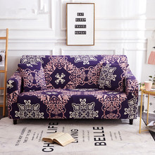 New Arrival Purple Sofa Cover Stretch Protetor De Flower Couch Sectional Slipcover Elastica