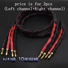 Ateş hoparlör kablosu, ses kablosu, profesyonel hifi hoparlör kablosu, 4N oksijensiz bakır, muz, Y fiş