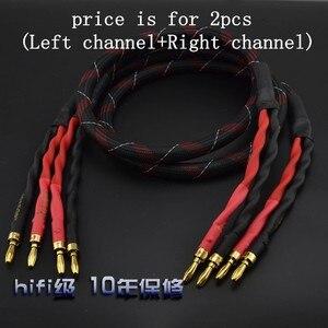 Image 1 - Провод для колонок, аудио кабель, профессиональный Hi Fi провод для колонок, 4N бескислородная медь, банан, Y вилка