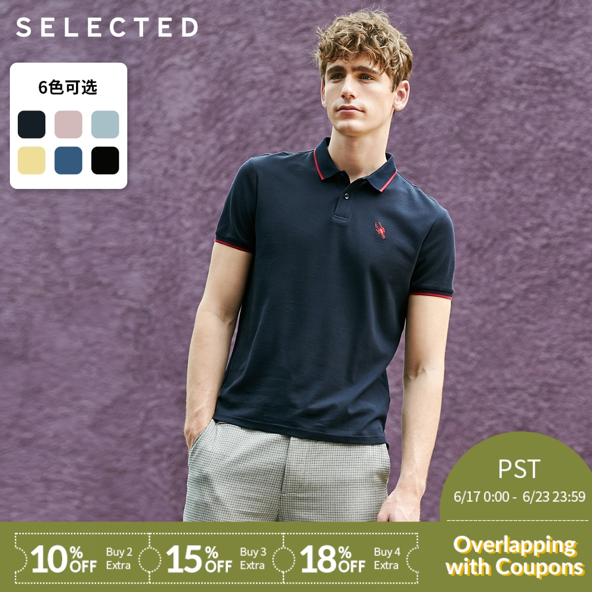 SELECTED Men's Summer 100% Cotton Turn-down Collar Short-sleeved   Polo   T-shirt S|419206505