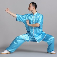 Tai Chi uniform Morning Exercise wushu clothes kungfu clothes ropa china Bruce lee Jackie Chan Jet li style exercise uniform hot sale original jackie chan s first autobiography getting old before growing jackie chan romantic loving story chinese book