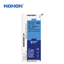 Top Quality NOHON Battery High Capacity 3500mAh ~ 3600mAh For Huawei Honor 6 Plus Free Machine Tools