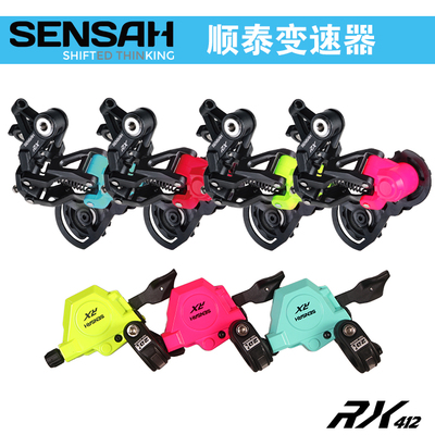 SENSAH RX TRI 412 folding bicycles outside the 3 speed Front Derailleur and Rear Derailleur rexant dvb t2 rx 412 34 0412