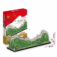 Free Shipping 3D Wood Puzzle DIY Model Kids Toy China Famous Buildings The Great Wall 3d