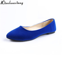 Lianhuaxiang 2018 Women Fashion Spring Ladies Pointed Toe Flat Ballet Flock  Shallow Shoes Loafers Slip On 34aaca6eb5dc