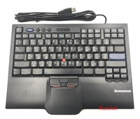 New Original Genuine For Lenovo UltraNav USB Keyboard Trackpoint Norway Version 8845 SK 8845 SK 8845CR