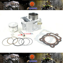 YIMATZU 2014 Motorcycle Cylinder Kit for LONCIN LX200 Water Cooling Free Shipping!