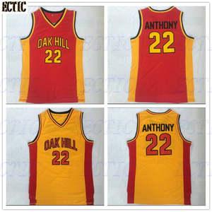 Viva Villa High School Basketball Jerseys Carmelo Anthony Jersey ... 9219d262f