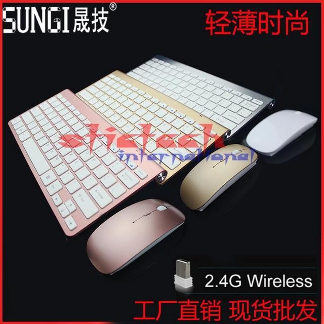 by dhl or ems 100pcs Wireless keyboard mouse 2.4G keyboard Mouse combo  and 2.4G USB Receiver for Macbook,Computer PC,Laptop a