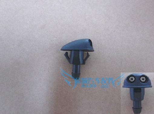 Para Great Wall haval H6 Limpador spray de água bico bico lava Pára Brisas limpador spray de água cabeça Originais