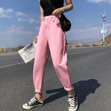GUUZYUVIZ Casual Jeans Woman High Waist Loose Denim Harem Pa