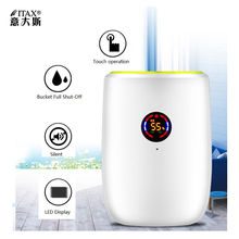 ITAS2215 Liquid Crystal Display Dryer Basement Household Dehumidifier air freshener purifier цена и фото