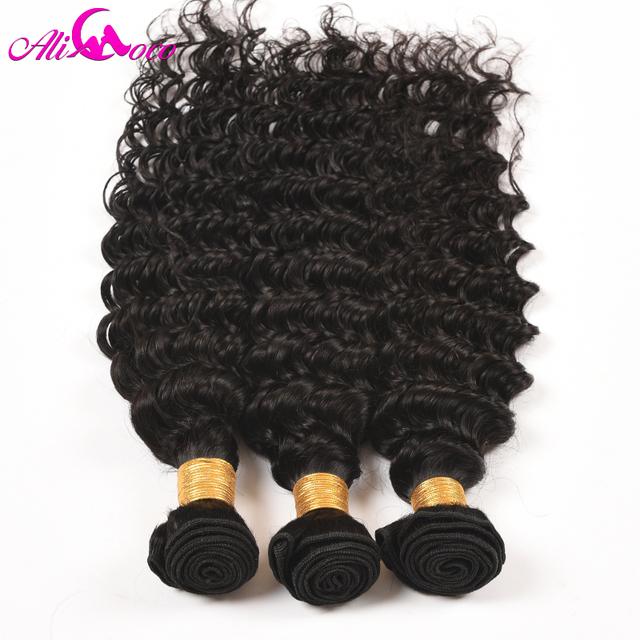 Wavey Brazilian Hair Weave 10″-28″