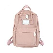 4b27a70bb2e1 Женские парусиновые рюкзаки карамельного цвета непромокаемые школьные сумки  для подростков девочек большой рюкзак для ноутбука пэчворк