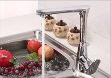 Новое прибытие Высокого качества хромированная отделка однорычажный латунь горячей и холодной кухонный кран