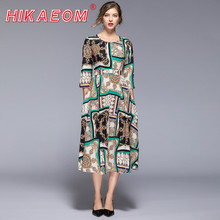 Spring Summer Trend Loose Women's Large Swing Maxi Dresses