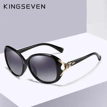KINGSEVEN HD lunettes de soleil polarisées rétro grand cadre lunettes de luxe dame marque Designer lunettes de soleil Oculos de sol