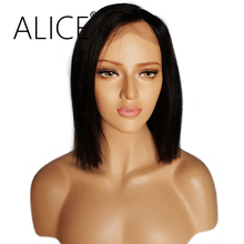 ALICE 150 Density Short Bob Full Lace Front Human Hair Wig 8-14 Inches Brazilian Remy Hair Wig With Baby Hair Bleached Knots