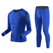 Men Winter Outdoor Sport Quick Dry Cycling Base Layers Thermal Underwear Men For Ski/Riding/Climbing/Hiking
