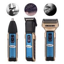 3 в 1 триммер для волос в носу и ушах, Мужская электрическая машинка для стрижки волос, бритва, набор для ухода за волосами, перезаряжаемый станок для бритья, Машинка для стрижки бороды, удаляющая 38