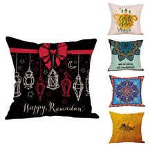 Eid al fitr linha letra padrão fronhas capa super macio tecido casa almofada lance cama fronha capa
