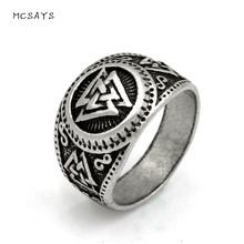 MCSAYS  Viking Jewelry Stainless Steel Valknut Pattern Antique Slavic Silver Ring Mens Amulet Retro Finger Rings Dope Gifts 1SL