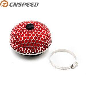 CNSPEED Air Filter 76mm Mushro