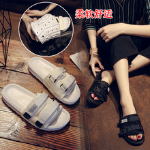 Bvckle Womens Summer Shoes Casual Fashion Indoor Slippers Classic Fashionable