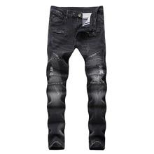2019 New Fashion Men Jeans Runway Slim Racer Biker