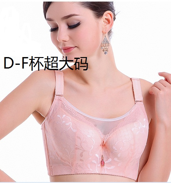 5446283a7b8 DEF sutian Plus size bra adjustable push up side gathering brassiere furu  lace mm shaping bra Large cup underwear sutian adesivo