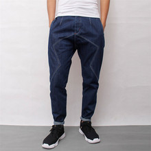 Tapered skinny jeans men online shopping-the world largest tapered