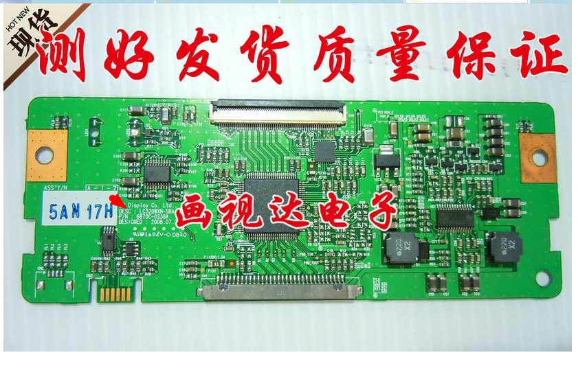32l05hr lc320wxn logic board 6870c-0238a connect with T-CON connect board