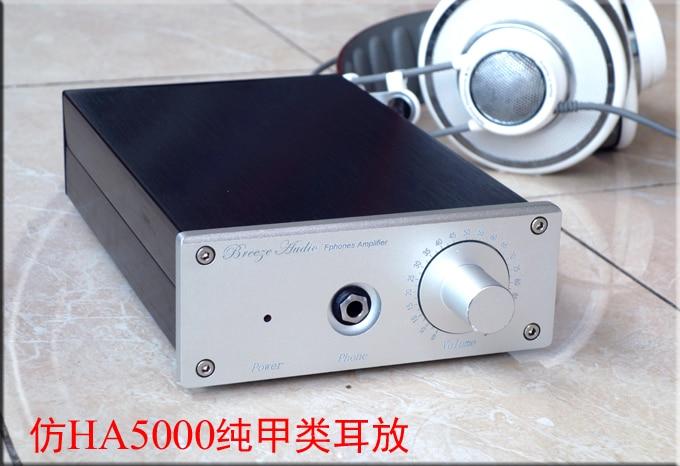 2017 Brise Version Audio Imitation Japonais HA5000 pure Classe A casque amplificateur audio AC110V/220 v Facultatif