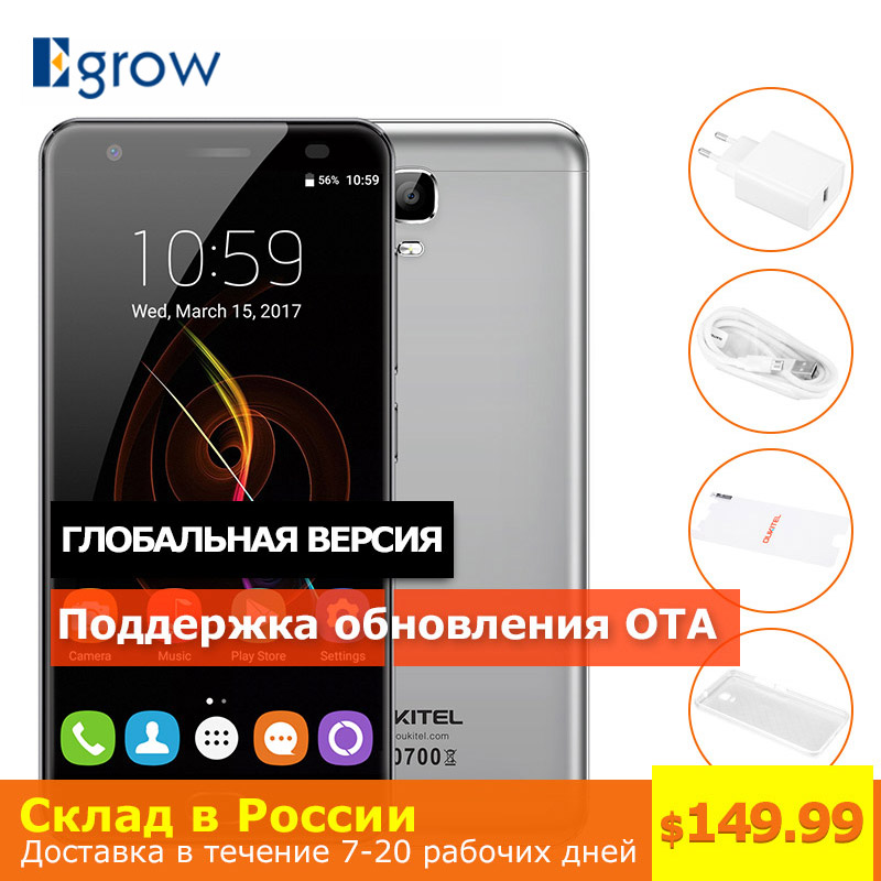 """Оригинальный Oukitel K6000 плюс отпечатков пальцев 4 г LTE мобильный телефон MTK6750T восьмиядерный смартфон 5,5 """"1920×1080 4 ГБ Оперативная память 64 ГБ Встроенная память 16MP"""