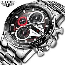 LIGE Fashion Quartz Sport Watch Men Business Full Steel Cloc