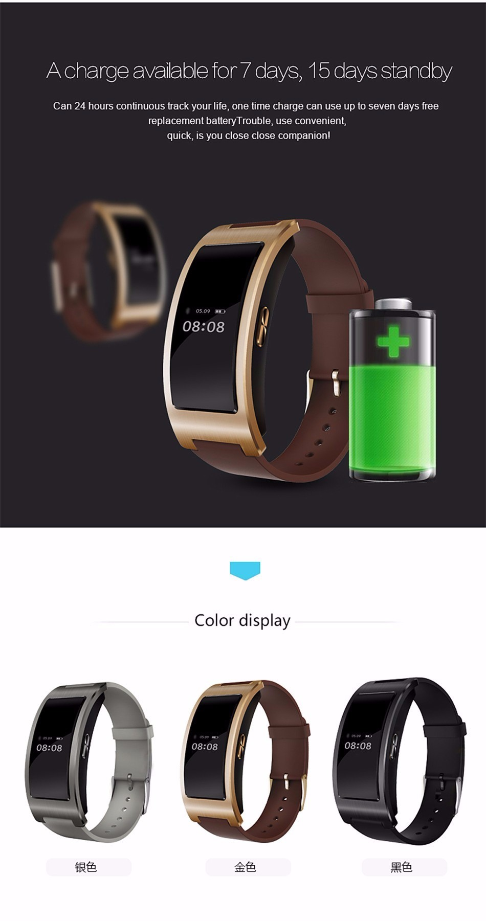 Bluetooth smart watch bransoletka zespołu blood pressure monitor tętna ck11 smartwatch krokomierz fitness dla ios android 12