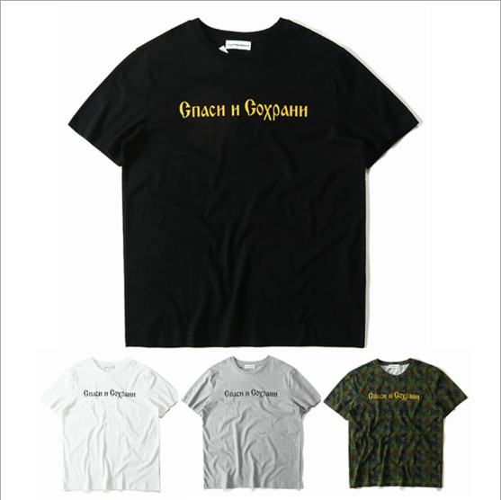 Gosha Rubchinskiy T shirt Homens 2016 Hip Hop Streetwear Tee Trahser Skates camiseta Manga Curta de Algodão Tops Tamanho M-XXL