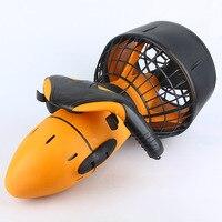 300 Вт водостойкий Электрический подводный скутер дайвинг бассейн скутер водный спорт оборудование морской скутер