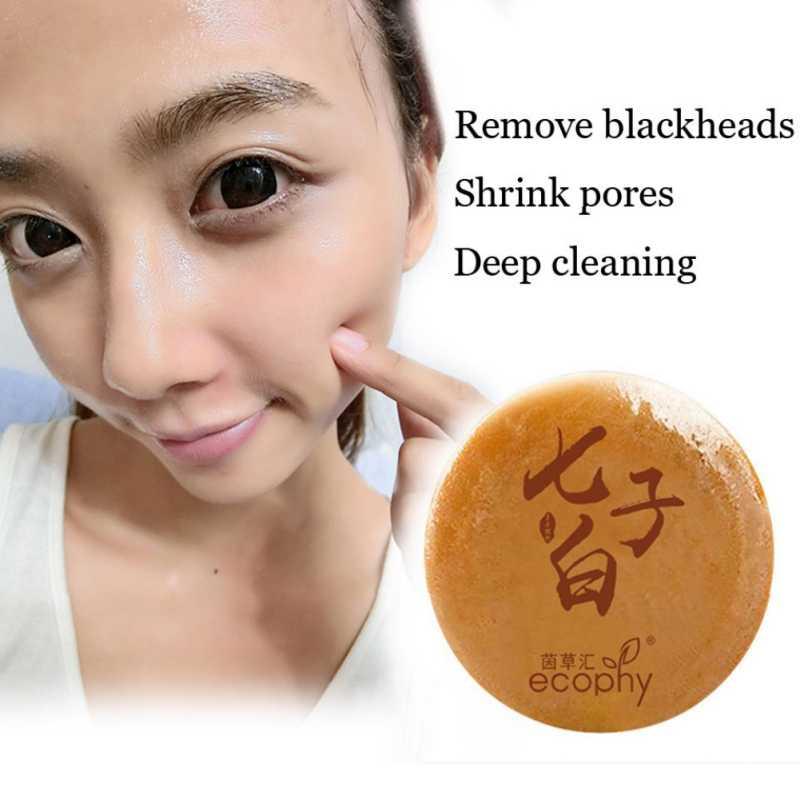 الطب الصيني الأبيض صابون للوجه منظف البثرة مزيل حب الشباب العلاج العناية بالبشرة النازع الوجه الأسود رئيس 80g