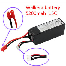 Walkera QR X350 PRO Lipo battery 11.1V 5200Mah 3S 15C RC Drone Quadcopter SPARE