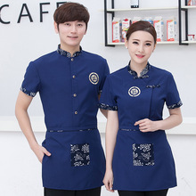 New Design Western Restaurant Waiter Work Wear Short Sleeved Overalls Female Hotel Clothes