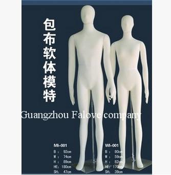 female Soft manequin latex