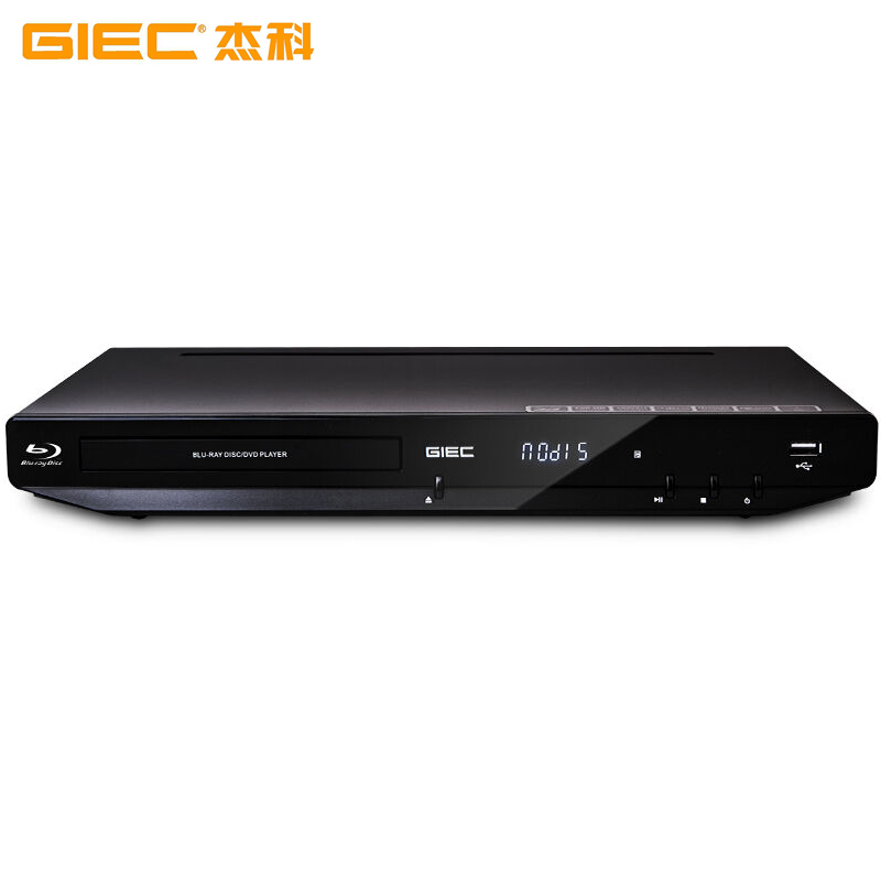 GIEC BDP G3606 3d Blu Ray Player DVD Player HD VCD Player