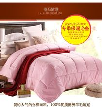 95% wool filling, Cotton fabric, warm and comfortable Duvets twin/ full/Queen/King Size comforter