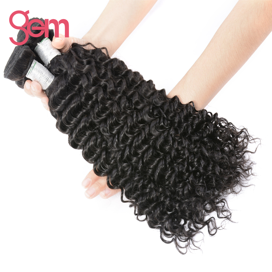 Brazilian Curly Weave Remy Hair Bundles 1pcs Natural Black Hair Can Be Bleached GEM Hair Products