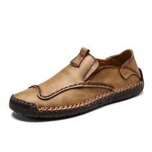 цены на Men's Casual Shoes Comfortable Loafers Men Shoes Genuine Leather Handmade Leather Shoes Man Flats Moccasins Shoe Big size 38-47  в интернет-магазинах