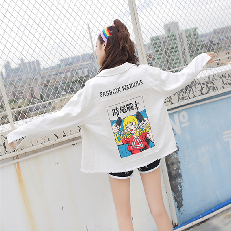 Harajuku Fashion Letters Embroidery Denim   Jacket   Women Cute Cartoon Patch Print   Basic     Jacket   Casual Loose Denim Jean   Jacket   Coat