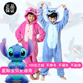 Pink/Blue Unicorn Stich Children's Autumn & Winter Hooded Flannel Pajamas Cartoon Animal Onesies Sleepwear Kids Clothing Cosplay