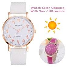 2018 Ultraviolet Change Color Sports Clock Dress Women Brace