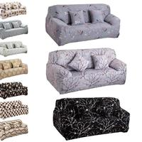 235*310cm Floral Geometic Printing Spandex Stretch Slipcovers Sofa Cover Removable Elastic All inclusive Couch Case Cover A30